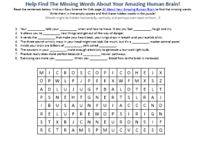 Download the FREE Human Brain Hidden Words Activity Sheet!