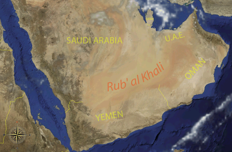 Empty Quarter Quiz – FREE Interactive Geography Quizzes for Kids