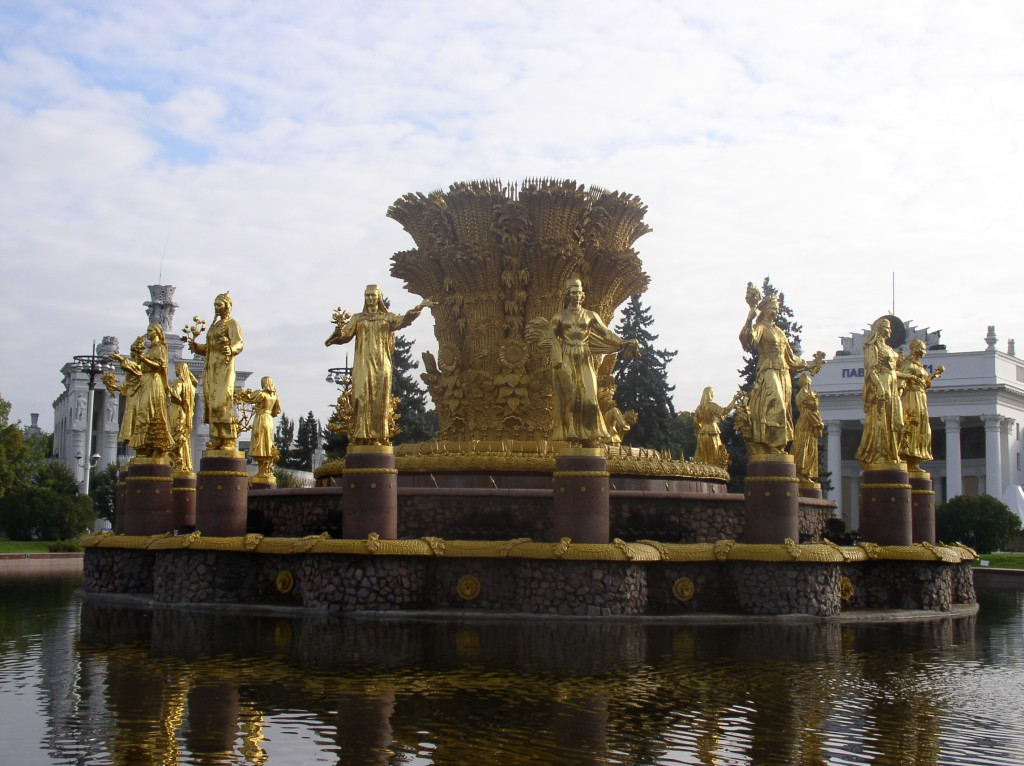 All about the Russian Federation Fun Facts for Kids - Image of the Russian Moscow Fountain