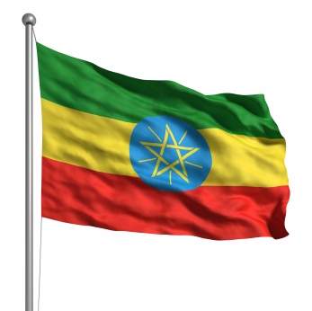 Ethiopia Quiz – Fun Online Interactive FREE Quiz for Kids on Ethiopia