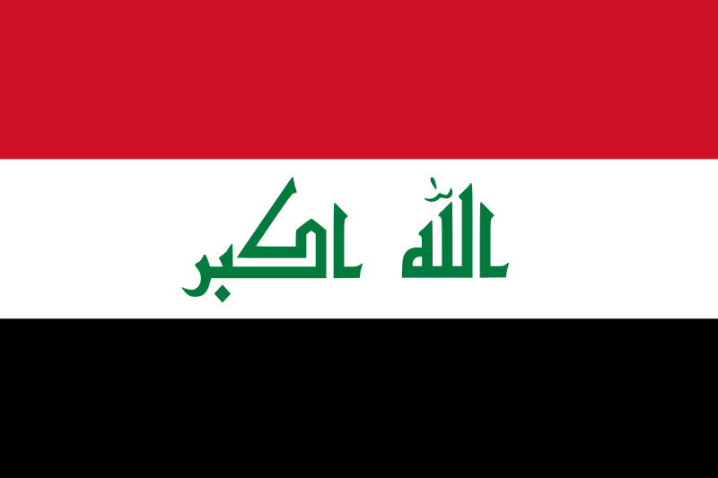 Easy Geography for Kids All About Iraq - the National Flag of Iraq
