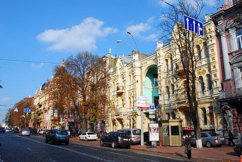Fun Facts for Kids all about Ukraine - Image of Kiev the Capital of Ukraine