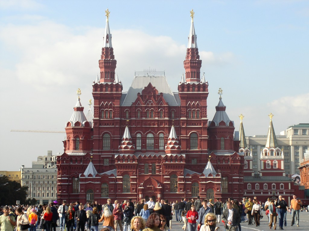 Fun Facts for Kids on the Russian Federation - Image of the Russian Historical Museum in Moscow