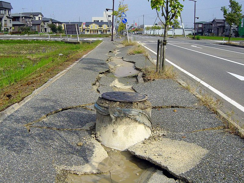 Fun Earthquakes Quiz – FREE Interactive General Knowledge Quiz with Answers