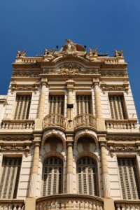 All about Paraguay Fun Science Facts for Kids - Image of an Old Building in Asunción