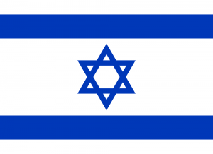 Fun Geography Facts for Kids All about Israel - Image of the National Flag of Israel
